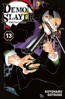 Manga - Manhwa -Demon Slayer Vol.13