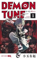 mangas - Demon Tune vo