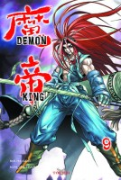 manga - Demon king Vol.9