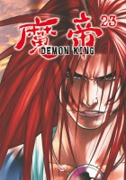 manga - Demon king Vol.23