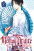 Manga - Manhwa - The demon prince and Momochi Vol.2