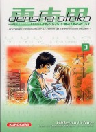 Densha otoko - L'homme du train Vol.3