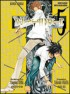 Manga - Manhwa - Death Note - France Loisirs Vol.3
