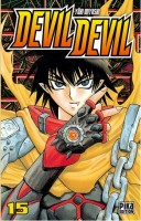 Manga - Manhwa - Devil Devil Vol.15