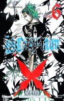 Manga - Manhwa - D.Gray-man Vol.6