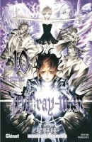 manga - D.Gray-man Vol.10
