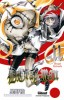 Manga - Manhwa - D.Gray-man Vol.11