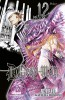 Manga - Manhwa - D.Gray-man Vol.12