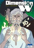 Manga - Manhwa - Dimension W Vol.16