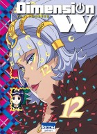 Dimension W Vol.12