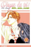 Manga - Manhwa -Dingue de toi Vol.1