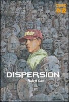 Manga - Manhwa - Dispersion Vol.1