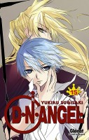 D.N. Angel Vol.15