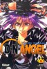 Manga - Manhwa - D.N. Angel Vol.5