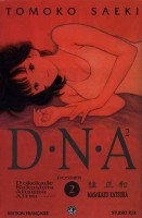 manga - Dna² Vol.2