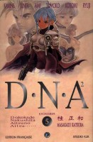 Mangas - Dna² Vol.5