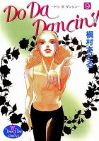 Manga - Manhwa - Do Da Dancin'! jp Vol.9