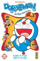 Manga - Manhwa -Doraemon Vol.26
