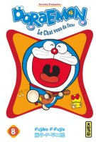 manga - Doraemon Vol.8