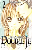 Manga - Manhwa -Double Je Vol.2