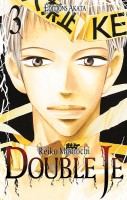 Manga - Manhwa -Double Je Vol.3