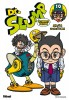 Manga - Manhwa - Dr Slump - Perfect Edition Vol.10