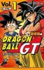 Dragon Ball GT Anime Comics - Jaaku Ryû-hen jp Vol.1