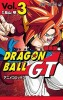 Dragon Ball GT Anime Comics - Jaaku Ryû-hen jp Vol.3