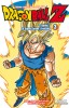 Manga - Manhwa - Dragon Ball Z - Cycle 3 Vol.3
