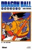 Manga - Manhwa - Dragon Ball - Deluxe Vol.17