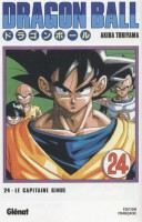 Manga - Manhwa - Dragon Ball - Deluxe Vol.24