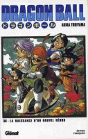 Manga - Manhwa -Dragon Ball - Deluxe Vol.36