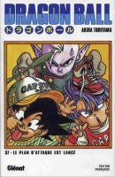 Manga - Manhwa - Dragon Ball - Deluxe Vol.37