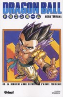 Manga - Manhwa - Dragon Ball - Deluxe Vol.40