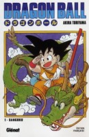 Manga - Manhwa -Dragon Ball - Deluxe Vol.1