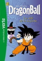 Manga - Manhwa - Dragon Ball - Roman Vol.13