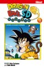 Manga - Manhwa - Dragon Ball SD Vol.4