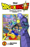 Manga - Manhwa -Dragon Ball Super Vol.2