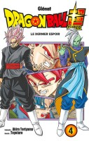 Manga - Manhwa -Dragon Ball Super Vol.4