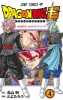 Manga - Manhwa - Dragon Ball Super jp Vol.4