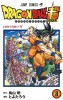 Dragon Ball Super jp Vol.8