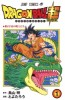 Manga - Manhwa - Dragon Ball Super jp Vol.1