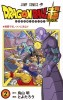 Manga - Manhwa - Dragon Ball Super jp Vol.2