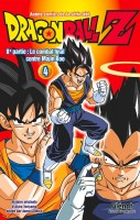 manga - Dragon Ball Z - Cycle 8 Vol.4