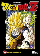 Manga - Dragon Ball Z - Les films Vol.8