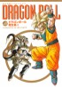 Manga - Manhwa - Dragon ball - Chôzenshû jp Vol.3
