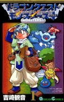 mangas - Dragon Quest Monsters + vo