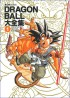 Manga - Manhwa - Dragon ball Daizenshuu jp Vol.1