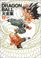 Manga - Manhwa - Dragon Ball - Daizenshû jp Vol.2