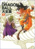 Manga - Manhwa - Dragon Ball - Daizenshû jp Vol.3
